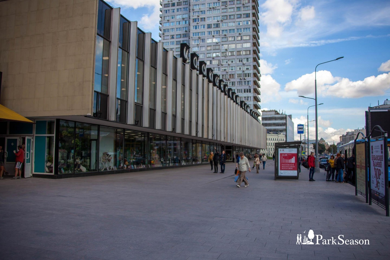 Московский дом книги — ParkSeason