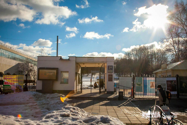 Вход в парк со стороны метро «Коломенская», Усадьба «Коломенское», Москва — ParkSeason
