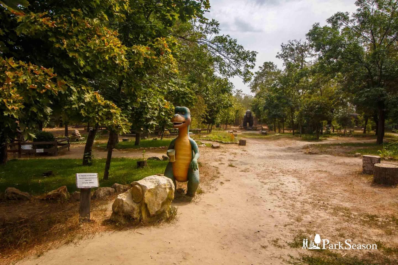 Парк динозавров — ParkSeason