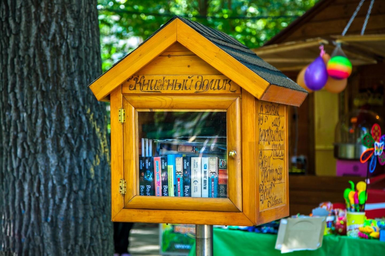 Книжный домик, Парк имени Льва Толстого (Химки), Москва — ParkSeason