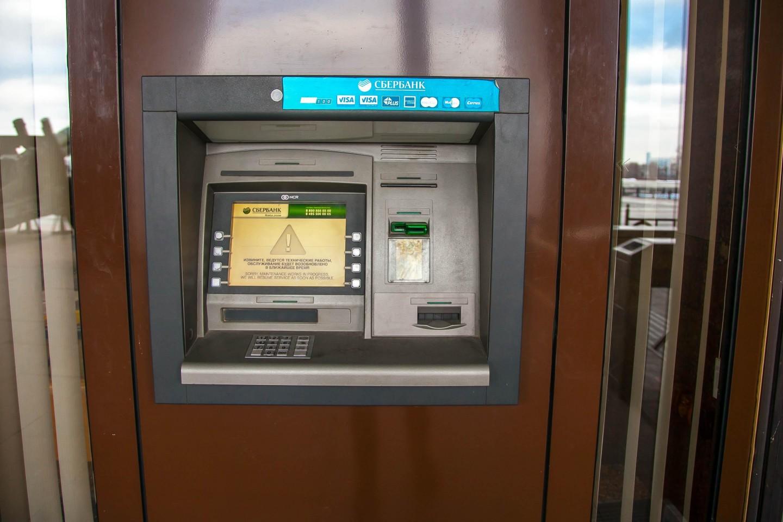 Банкомат «Сбербанка», Парк Победы на Поклонной горе, Москва — ParkSeason
