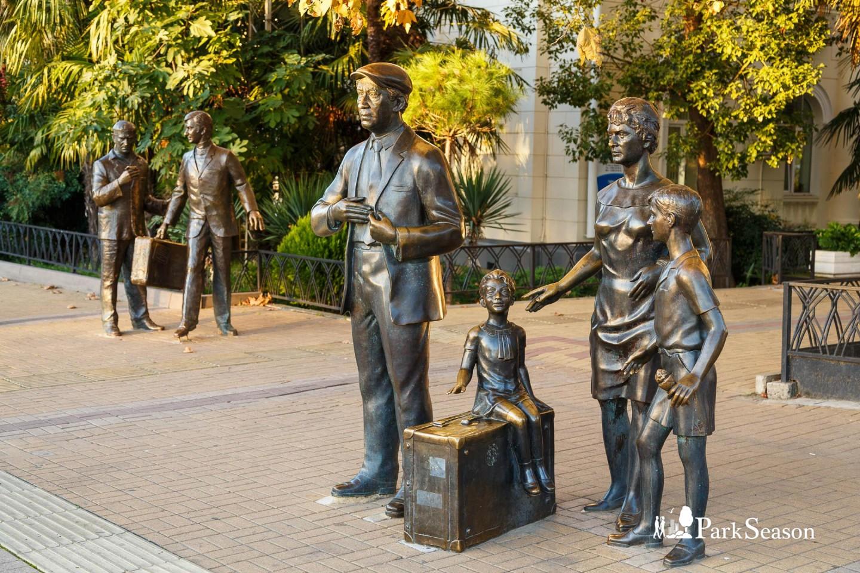 Скульптура «Семён Семёныч Горбунков с семьёй» — ParkSeason