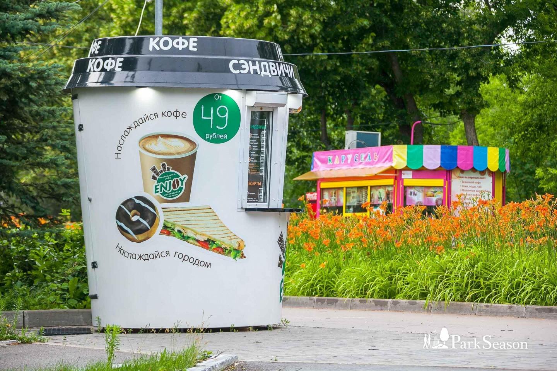 Уличное кафе «Enjoy» — ParkSeason