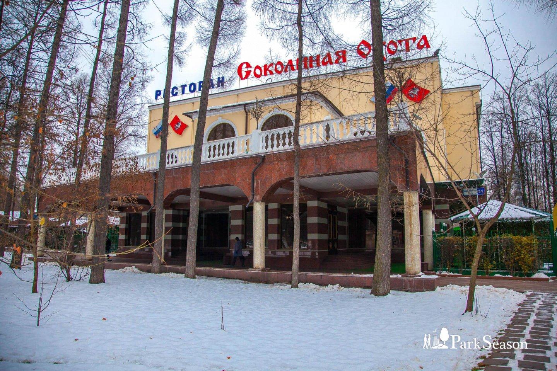 Ресторан «Соколиная охота», Парк «Сокольники», Москва — ParkSeason