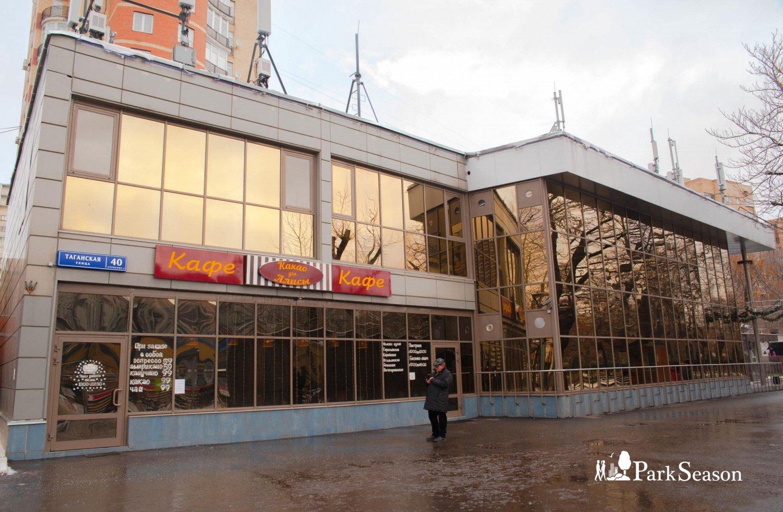 Кафе «Какао для Алисы», Парк «Таганский», Москва — ParkSeason