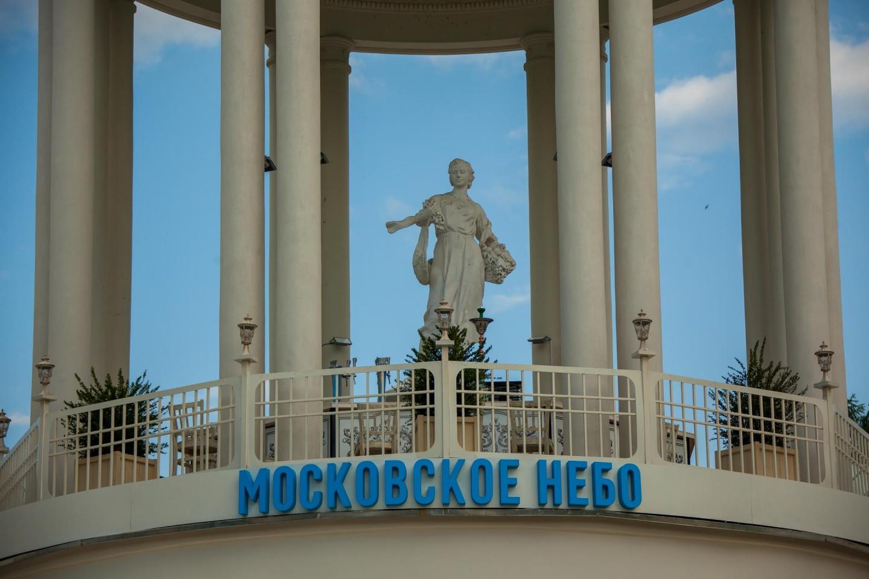Кафе «Московское небо», ВДНХ, Москва — ParkSeason
