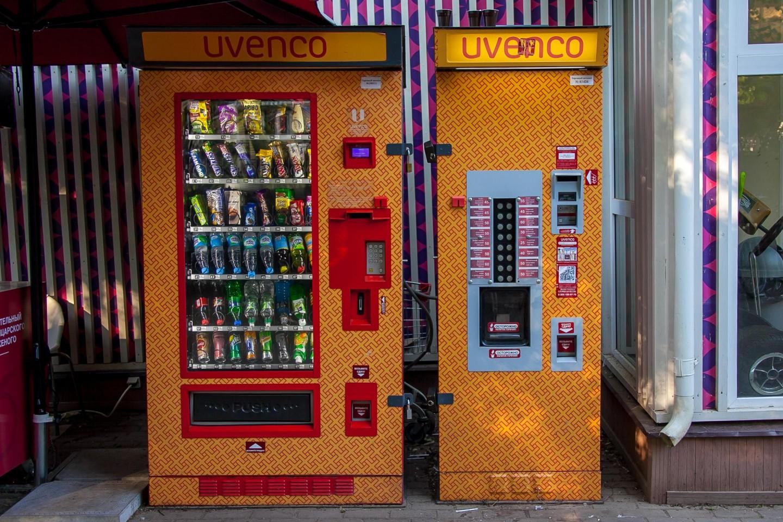 Автомат «Еда и Напитки», Парк «Северное Тушино», Москва — ParkSeason