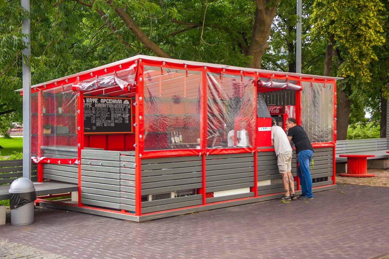 Кафе «Арсенал» — ParkSeason
