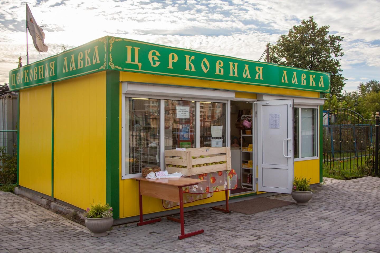 Церковная лавка, Парк Олимпийской деревни, Москва — ParkSeason