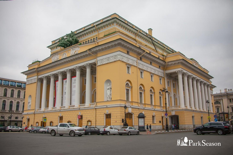 Александрийский театр — ParkSeason
