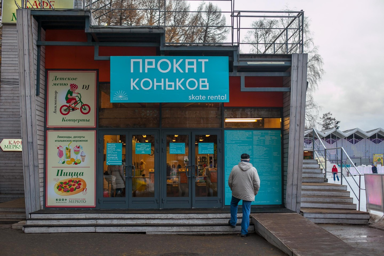 Прокат коньков, Парк «Сокольники», Москва — ParkSeason