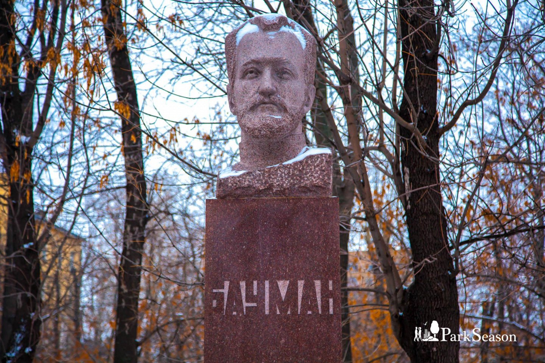 Памятник Бауману, Сад им. Баумана, Москва — ParkSeason