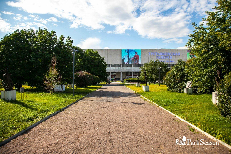 Третьяковская галерея на Крымском валу, «Музеон», Москва — ParkSeason