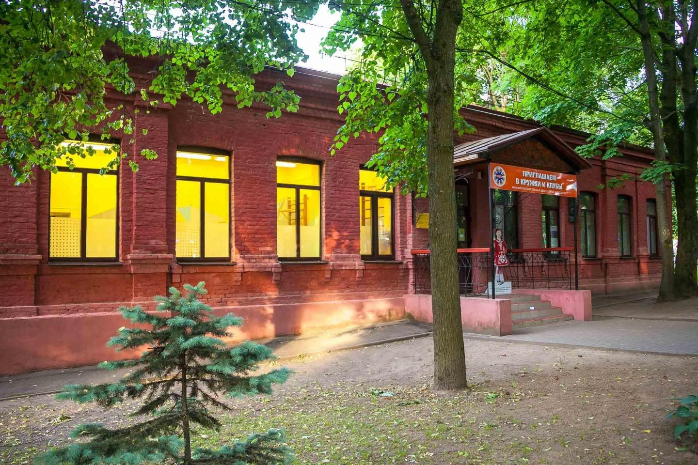 Минский государственный дворец детей и молодежи — ParkSeason