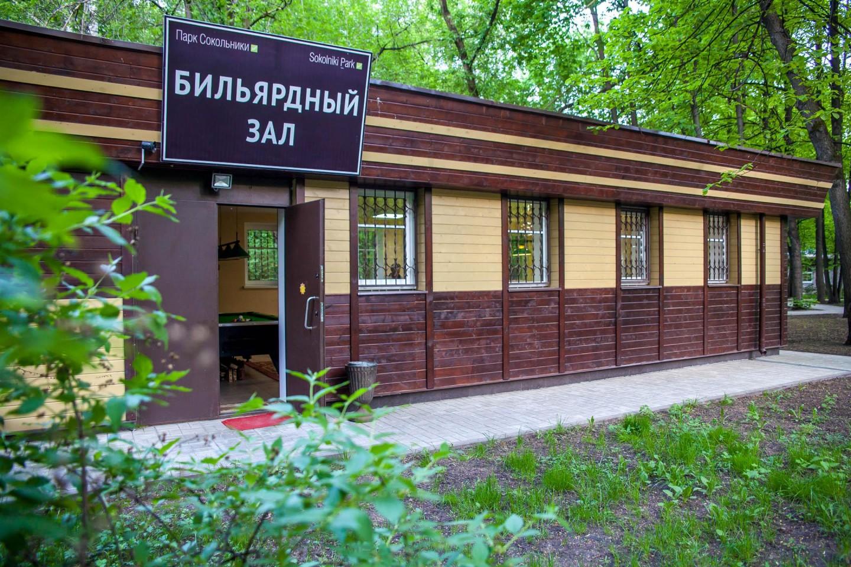 Бильярдный зал, Парк «Сокольники», Москва — ParkSeason