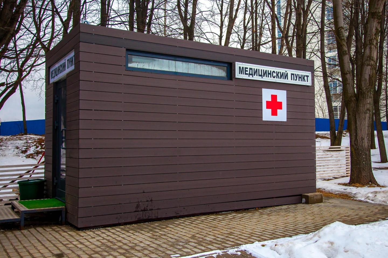 Медицинский пункт, Парк имени Льва Толстого (Химки), Москва — ParkSeason