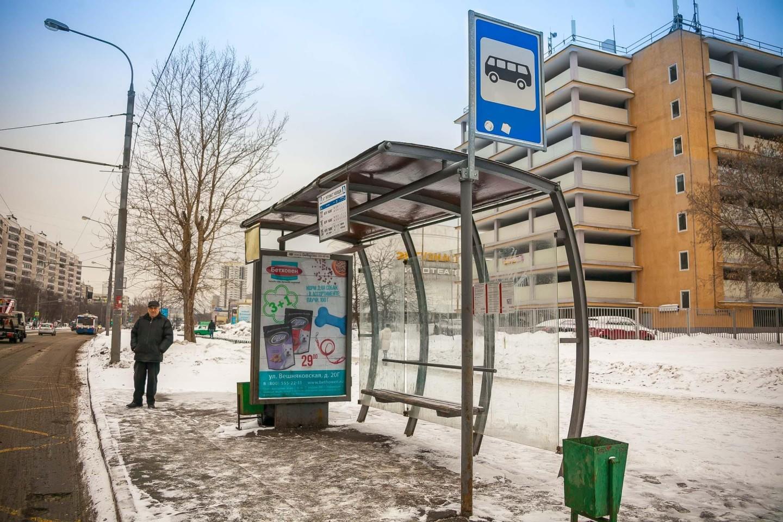 """Остановка общественного транспорта «К/Т """"Энтузиаст"""" — колледж» — ParkSeason"""