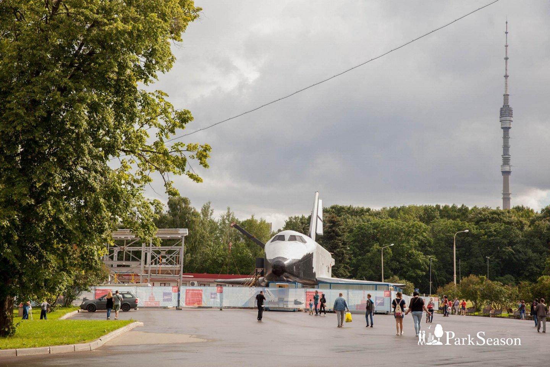 Макет космического корабля «Буран», ВДНХ, Москва — ParkSeason