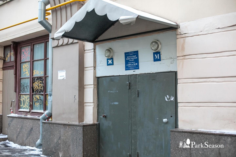 Бесплатный туалет, Чистые пруды, Москва — ParkSeason
