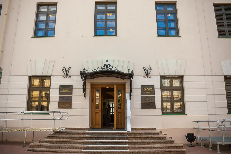 Музей-мемориал Великой Отечественной войны — ParkSeason
