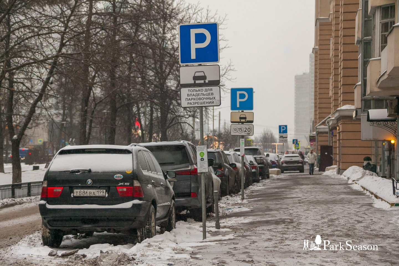 Московский паркинг — ParkSeason