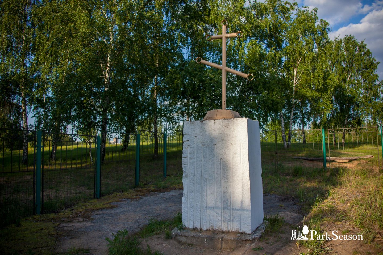 Крест, Строгинский парк, Москва — ParkSeason