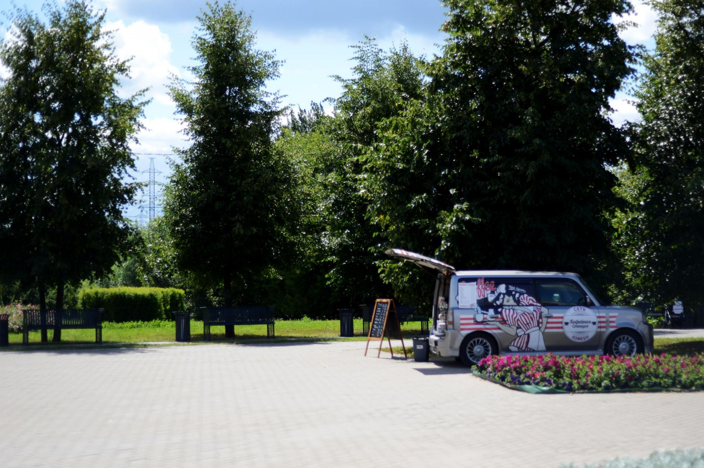 Кофейня «Кофейная станция» — ParkSeason