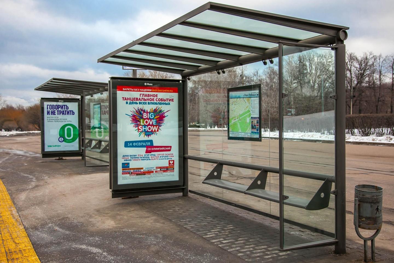 Остановка общественного транспорта , Парк Победы на Поклонной горе, Москва — ParkSeason