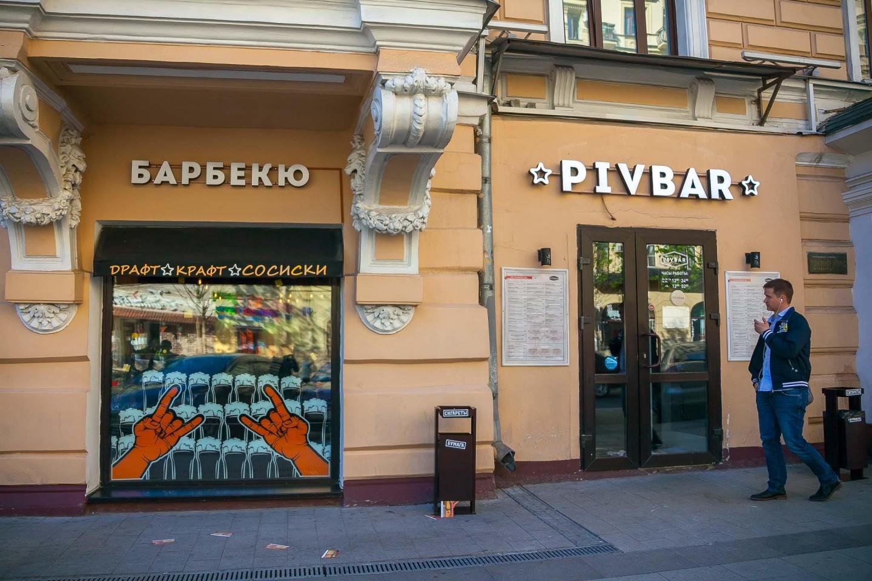 Бар Pivbar — ParkSeason