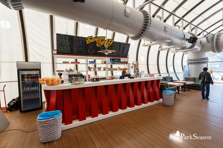 Кафе «Банджи Бар 69» — ParkSeason