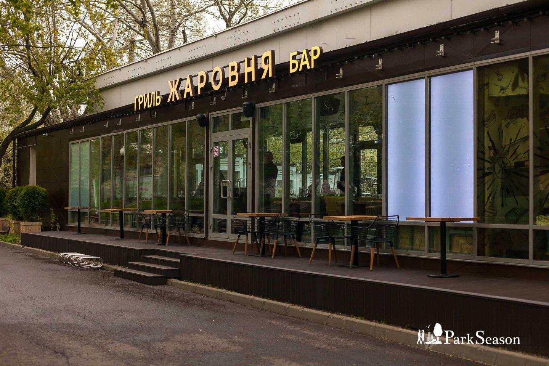 Стейк-хаус «Жаровня», Парк Горького, Москва — ParkSeason
