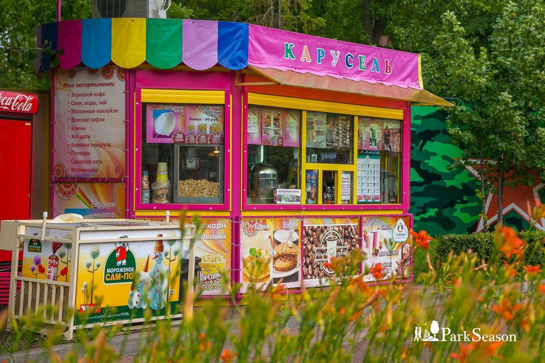 Уличное кафе «Карусель» — ParkSeason