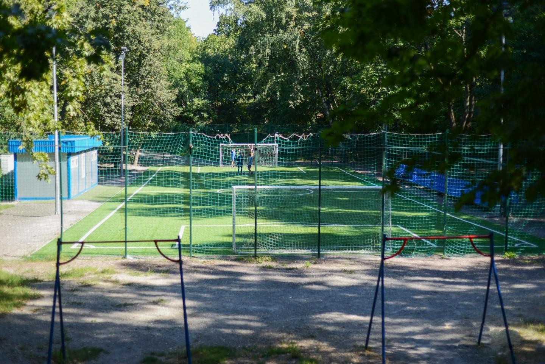 Футбольное поле, Нескучный сад, Москва — ParkSeason