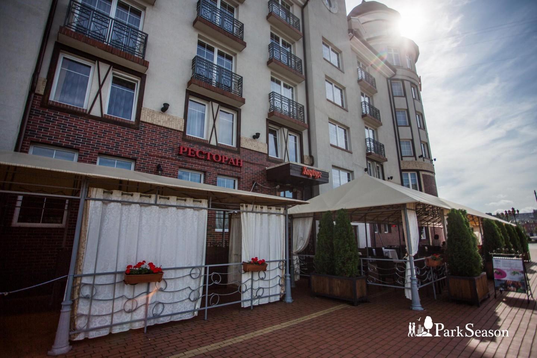 Ресторан «Хофбург» — ParkSeason