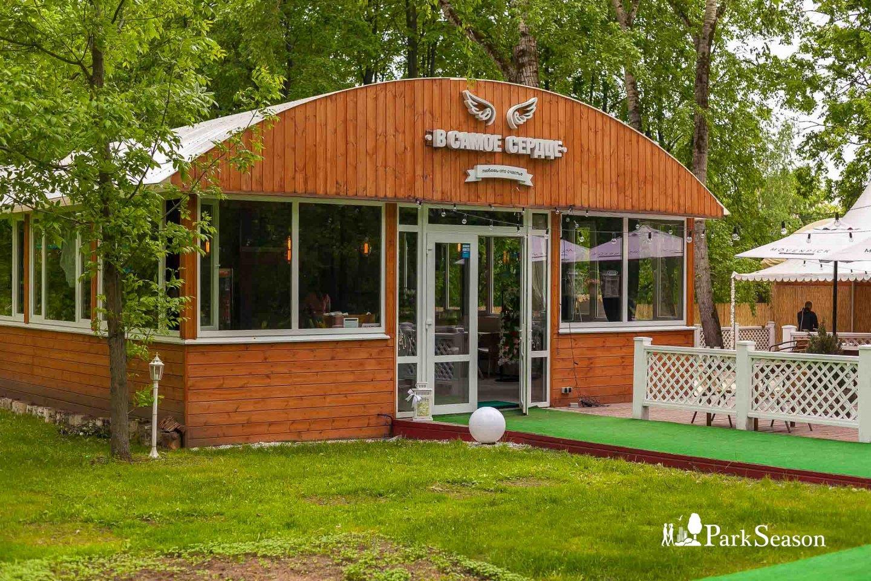 Кафе «В самое сердце», Парк Победы на Поклонной горе, Москва — ParkSeason