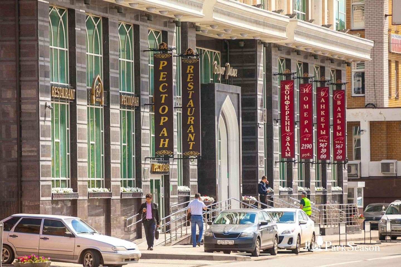 Ресторан отеля Bilyar Palace — ParkSeason