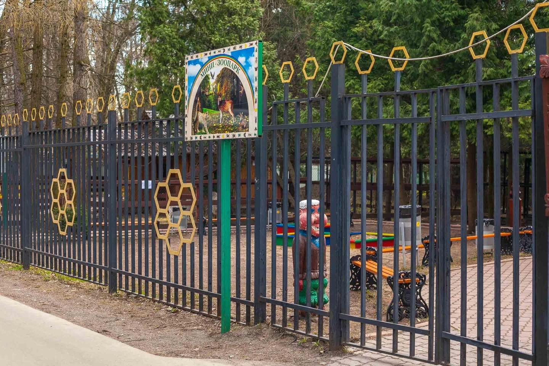Мини-зоопарк, Парк «Кузьминки», Москва — ParkSeason