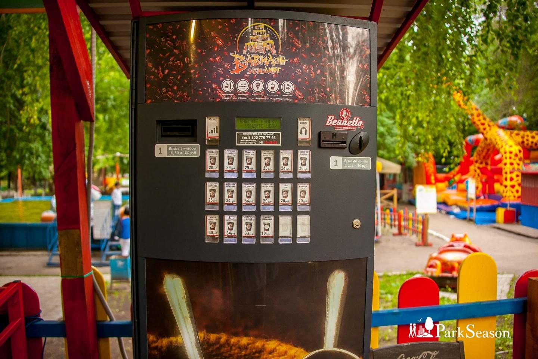 Автомат с кофе — ParkSeason