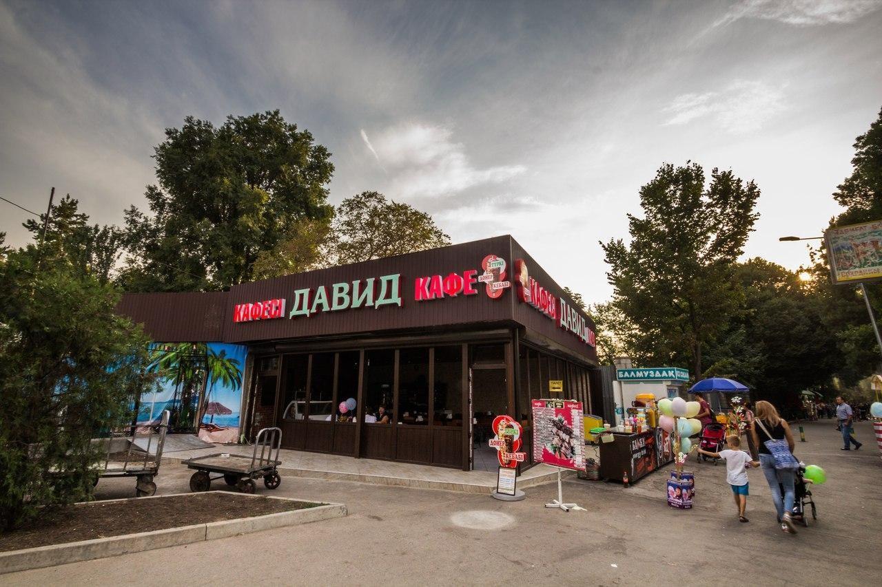 Кафе «Давид» — ParkSeason