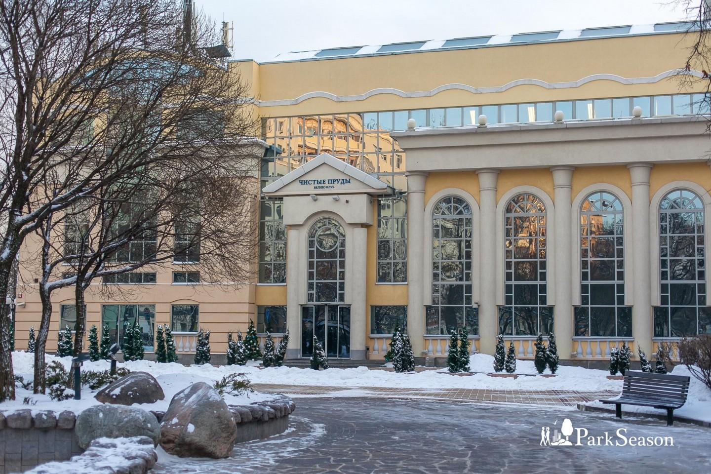 Велнес клуб, Чистые пруды, Москва — ParkSeason