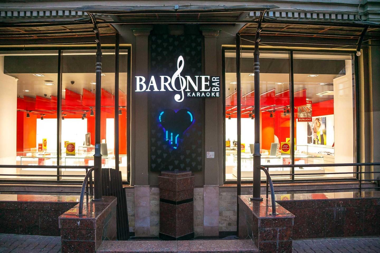 Караоке бар «Barone» — ParkSeason