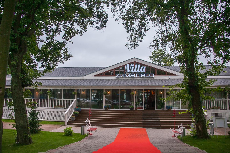 Кафе «Vila Zималеtо» — ParkSeason