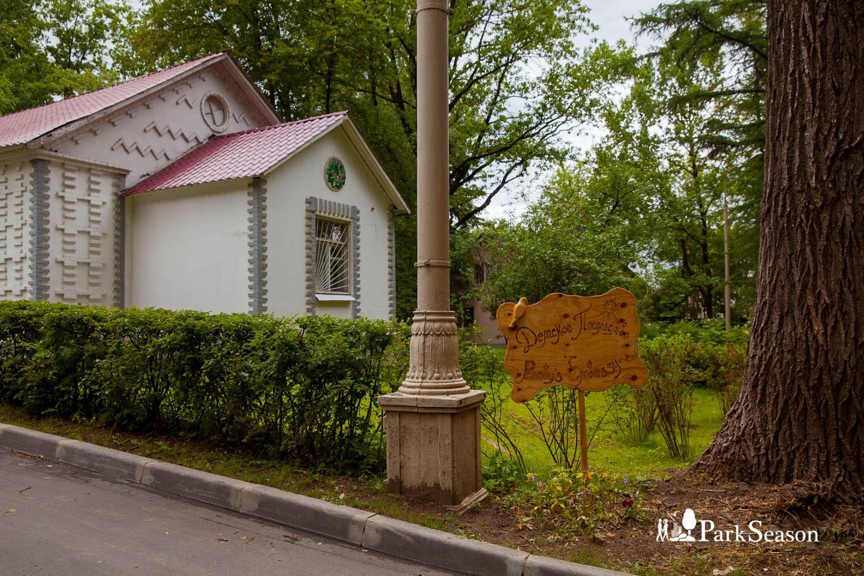 Детский сад «Детское посольство», ВДНХ, Москва — ParkSeason