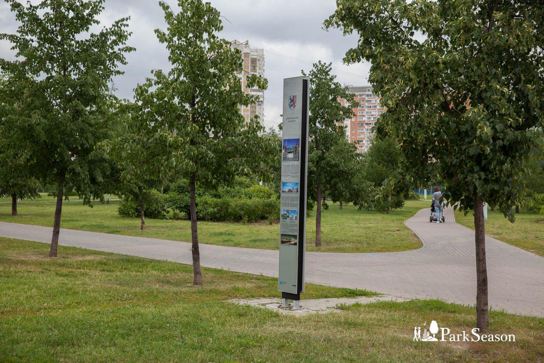 Информационный столб о парке — ParkSeason