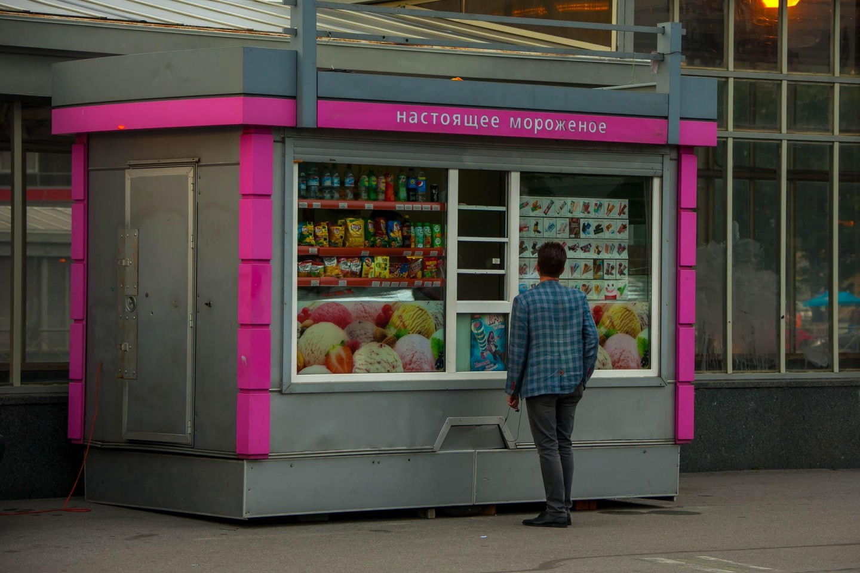 Настоящее мороженое — ParkSeason