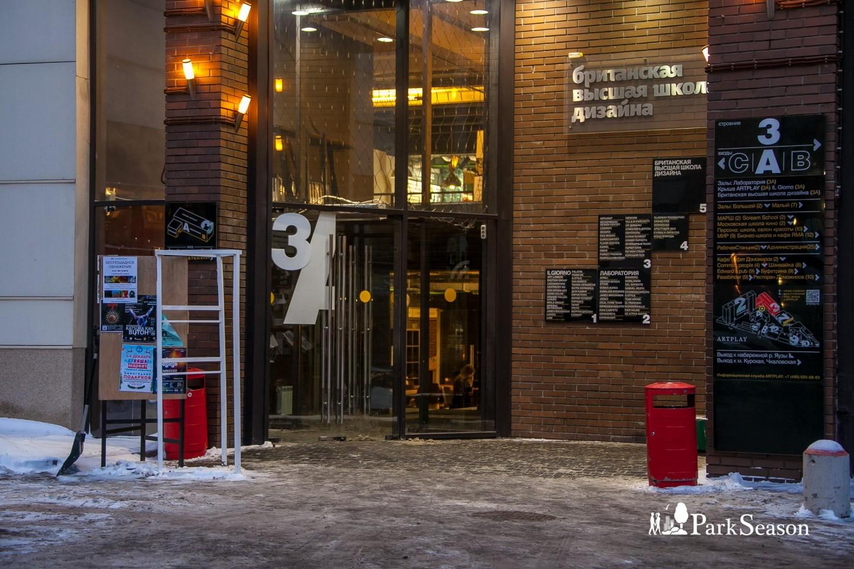 Британская высшая школа дизайна — ParkSeason