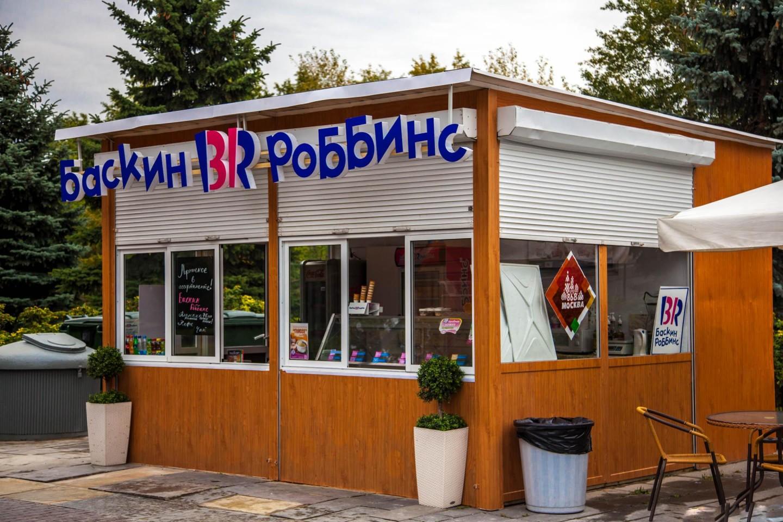 Киоск «Баскин Роббинс», Парк Победы на Поклонной горе, Москва — ParkSeason