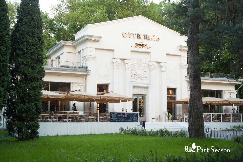 Ресторан «Оттепель», ВДНХ, Москва — ParkSeason