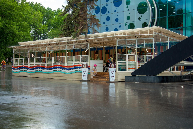 Кафе «Шоколадница» (закрыт) — ParkSeason