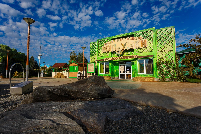 Мини-зоопарк «Лапушка» — ParkSeason